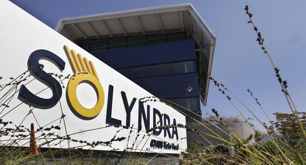 solyndra_building